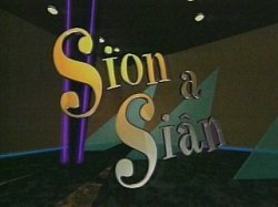 Sion a Sian - 90s
